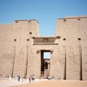 Temple of God Horus